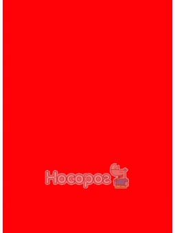 Фоамиран флексика Красный 7715