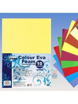 Набор декоративной бумаги Centrum EVA А4 10 цветов (толщ.2мм) 88080