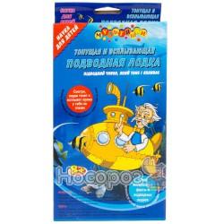 """Набор для экспериментов """"Наука для детей"""" Тонущая подводная лодка 8304"""