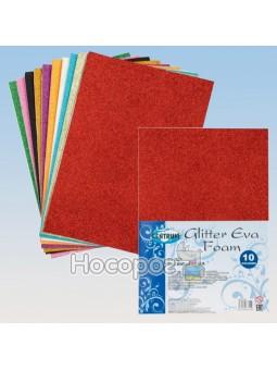 Набор декоративной самоклеющейся бумаги Centrum EVA foam Glitter А4 10 цветов 87715 (толщ.2мм)