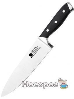 Нож поварской Bergner Lily Dale 20 см нержавеющая сталь (BG-8845-MM_psg)