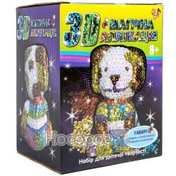 """Творческий набор 3Д Магическая аппликация """"Пёсик"""" (950497)"""