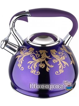 Чайник Wellberg Whistling со свистком 4.5 л Фиолетовый (WB-63834)