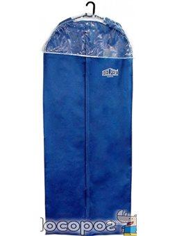 Чехол Helfer для одежды 150x60x10 см Темно-синий (61-49-022)