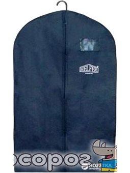 Чехол Helfer для одежды 102x60 см Темно-синий (61-49-013)