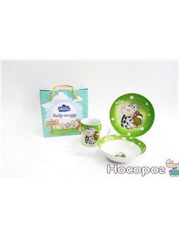 Детский набор столовой посуды для завтрака Milika MuMu 3пр (M0690-TH5790)