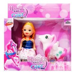 Кукла с пони LS9082