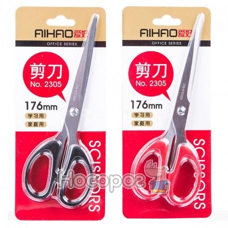 Ножницы офисные AIHAO 2305 176мм