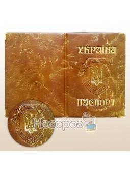 Обложка на паспорт Украины с гербом