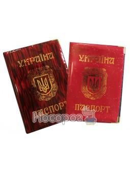 Обкладинка на паспорт 01-Па України глянець (50)