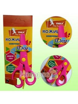 Ножницы детские УМКА НЦ405-12 безопасные