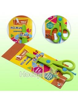 Ножницы детские УМКА НЦ405-04 безопасные