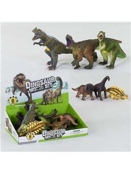 Набор динозавров JZD-77 (24/2) ИЗДАЕТ ЗВУКИ, МЯГКИЙ, ЦЕНА ЗА 6 ШТ, 6шт в блоке