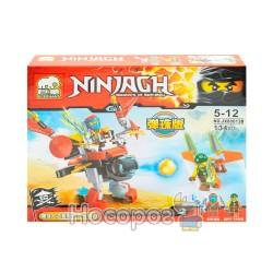 "Конструктор ""NINJAGH"" JX80013"