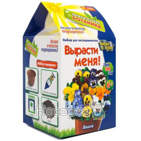 """0369 Набор """"Увлекательная ботаника """"Виола"""" 15135008р"""