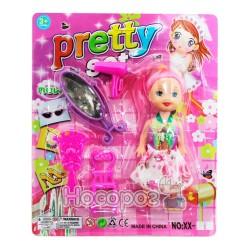 Кукла маленькая XX-27