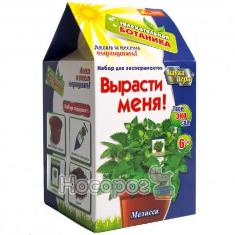 """0366 Набір """"Захоплююча ботаніка """"Меліса"""""""