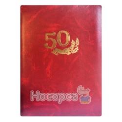 Папка адресна 50 р