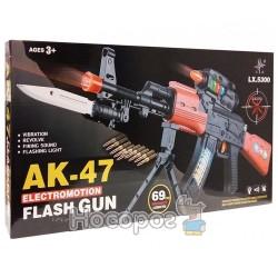 """Автомат """"АК47"""" LX5300"""