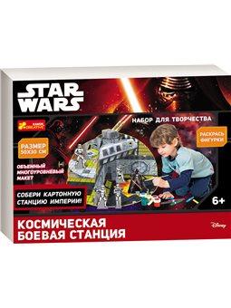 Космическая боевая станция STAR WARS. Disney