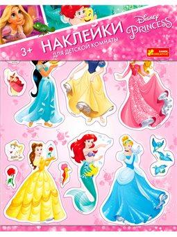 """Интерьерные наклейки. """"Принцессы Диснея"""". Disney"""