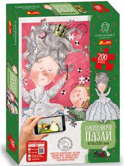 """Оживающие предметов """"Алиса в зазеркалье"""". 200 деталей. Гапчинская"""