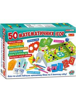 Большой набор. 50 математических игр