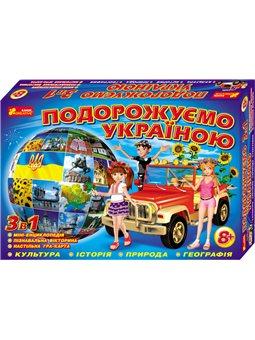 """Настольная игра """"Путешествуем Украины"""""""