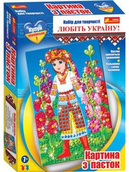 """Картинка из пайеток """"Украиночка"""""""