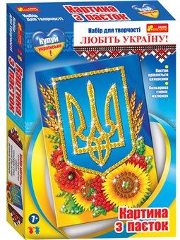 """Картинка с пайеток """"Украинские герб"""""""
