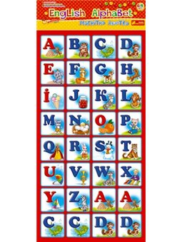 Магнитная азбука. ENGLISH ALPHABET