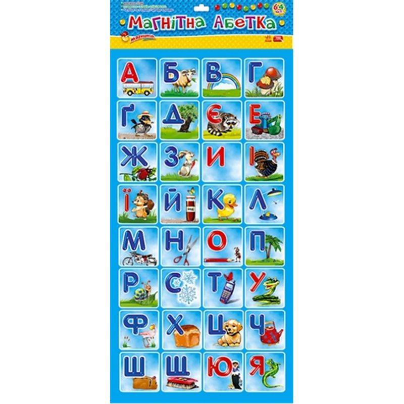 Фото Магнитная азбука