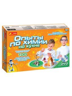 Досліди з хімії на кухні