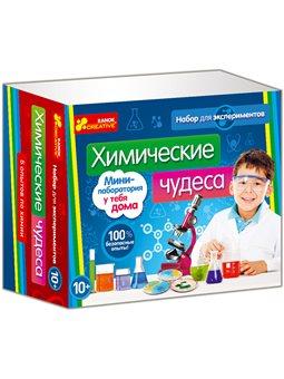 Хімічні чудеса