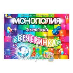 """Гра """"Монополія Дитяча вечірка"""" МГ 078"""