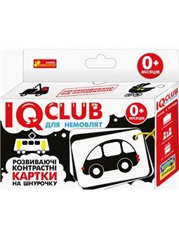 IQ-club для младенцев. Развивающие контрастные карточки на шнурке. транспорт