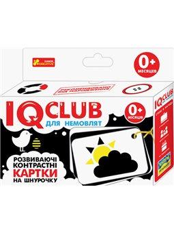 IQ-club для младенцев. Развивающие контрастные карточки на шнурке. узоры