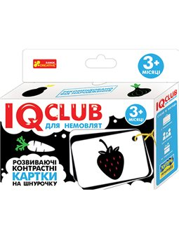 IQ-club для младенцев. Развивающие контрастные карточки на шнурке. Овощи и фрукты
