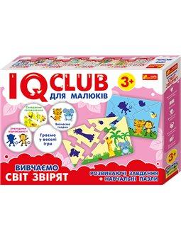 IQ-club для детей. Учебные пазлы. Изучаем мир зверей