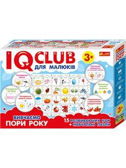 IQ-club для малюків. Навчальні пазли. Вивчаємо пори року