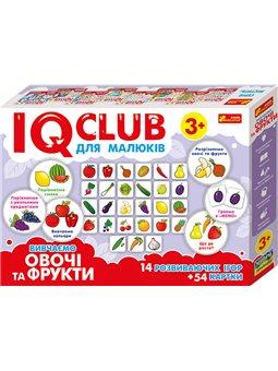 IQ-club для детей. Учебные пазлы. Изучаем овощи и фрукты