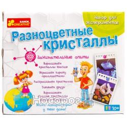 """0308-1 Набір для експериментів """"Різнокольорові кристали""""12115010Р"""