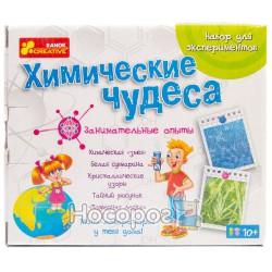 """0320-1 Набор для экспериментов """"Химические чудеса"""" 12114046Р"""