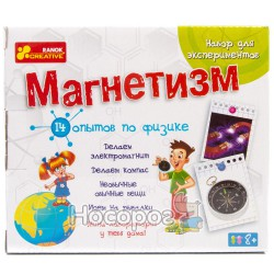 """0324 Набор для экспериментов """"Магнетизм"""" 12115011Р"""