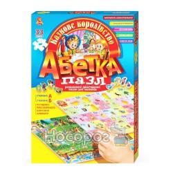 "Азбука-пазл Danko toys ""Сказочное королевство"" DT 33 PU"