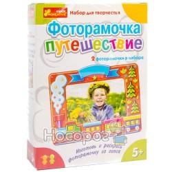 """Фоторамка из гипса 2 в 1 """"Приключение & Путешествие"""" (3059-1)"""