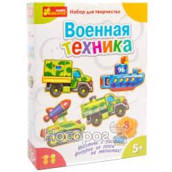 """4016 Фоторамка из гипса """"Военная техника"""" 15100091Р"""