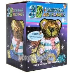 """Творческий набор 3Д Магическая аппликация """"Медведь"""" (950885)"""