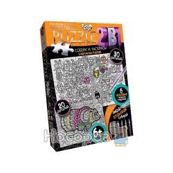 """Набір креативної творчості Danko toys """"Пазл Антистрес із 30 та 20 деталей (60 та 20). 2в1"""" АМх3020-01, АМ"""