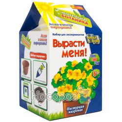 """0367 Набор """"Увлекательная ботаника """"Настурция"""" 15135006Р"""
